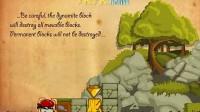忍者蘑菇4