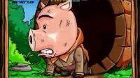 猪猪回家1