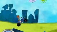 小屁孩骑摩托2