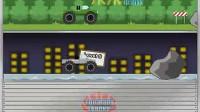 跳跳大卡车5