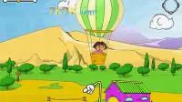朵拉热气球快递1