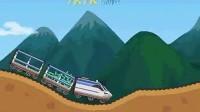装卸运煤火车4修改版5