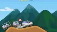 装卸运煤火车4修改版6