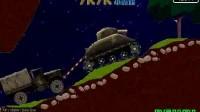 坦克拖卡车1