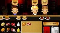 经营美味汉堡店3