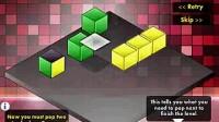 立体方块对对碰4