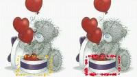 爱情草莓3