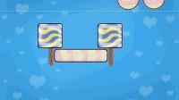 糖果平衡5