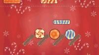 糖果平衡15
