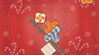 糖果平衡21