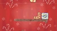 糖果平衡23
