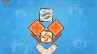 糖果平衡30