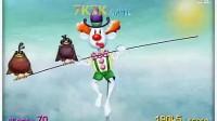 小丑走钢丝1