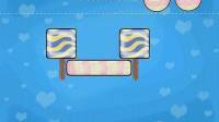 糖果平衡选关版5