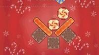 糖果平衡选关版13