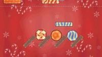 糖果平衡选关版14