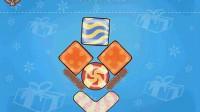 糖果平衡选关版28