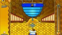 我要吃蜂蜜1