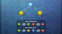 原子之谜2_1