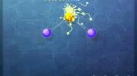原子之谜2_7