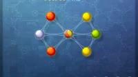 原子之谜2_9