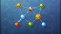 原子之谜2_11