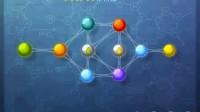 原子之谜2_12