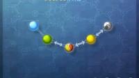 原子之谜2_20