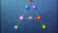 原子之谜2_27