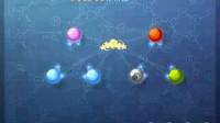 原子之谜2_29