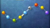 原子之谜2_34