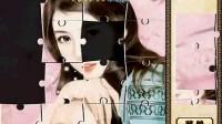 极品美女拼图4