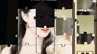 极品美女拼图10