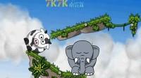 叫醒打鼾的大象中文版4