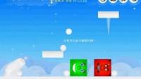 解决红方块中文版5
