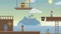 贪婪的海盗1