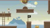 贪婪的海盗29