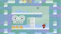 冰块灭火记中文版1