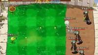 植物大战僵尸之战略版2_1