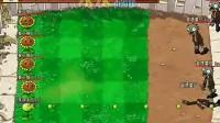 植物大战僵尸之战略版2_3
