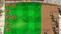 植物大战僵尸之战略版2_5