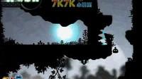 暗影世界9