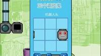 管道建造工中文版3