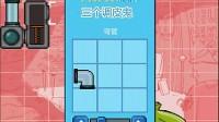 管道建造工中文版5
