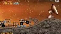 月球军用运输车6