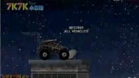 月球军用运输车9