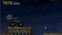 月球军用运输车12