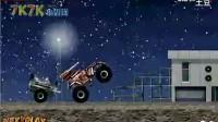 月球军用运输车24