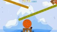 狐狸滚球玩家版21