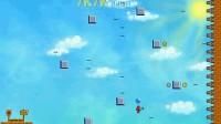 空气迷宫3_5
